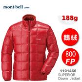 【速捷戶外】日本 mont-bell 1101466 Superior Down Jacket 男 超輕羽絨外套188g(日出紅),800FP 鵝絨,montbell