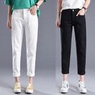 牛仔哈倫褲 小雛菊牛仔褲女寬鬆2020新款顯瘦破洞褲子直筒高腰老爹哈倫褲 寶貝計書