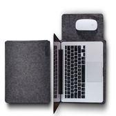 蘋果mac book內膽包air11.6保護套pro15.4英寸13.3筆記本電腦包12