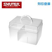 SHUTER 樹德 TB-702D 童顏系列手提箱 透明色 (個)