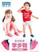 交換禮物學步鞋防滑軟底童鞋女童寶寶鞋鞋子兒童鞋室內嬰兒鞋GYP BB 多色小屋