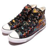 Converse Chuck Taylor All Star Andy Warhol 黑 塗鴉 男鞋 女鞋 高筒 帆布鞋 【PUMP306】 151032C