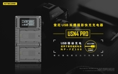 NITECORE 奈特柯爾 SONY NP-FZ100 USB行動電源充電器 α7III、α7RIII、α9 (ILCE-9)【USN4 Pro】似 BC-QZ1