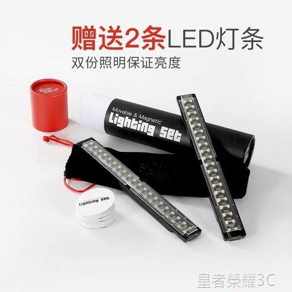 攝影棚 slowbeat美食拍照道具簡易迷你小型微型產品攝影棚補光燈箱YTL