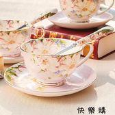 英式骨瓷咖啡杯套裝歐式下午茶茶具