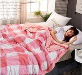 日式水洗棉全棉夏被空調被夏涼被可水洗簡約條紋單雙人夏天薄被子  無糖工作室