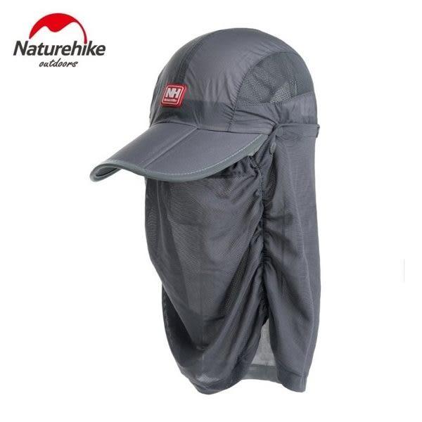 NH 挪客戶外網紗防曬帽 NH067 (購潮8)