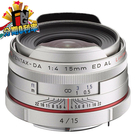 【24期0利率】PENTAX HD DA 15mm F4 ED AL Limited ((銀色)) 公司貨