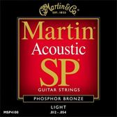 【缺貨】Martin MSP4100 磷青銅民謠弦(0.12-0.54)【進口弦專賣店/木吉他弦/MSP-4100】