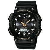【CASIO】頂級戶外太陽能電力運動雙顯錶-黑X黃(AQ-S810W-1B)