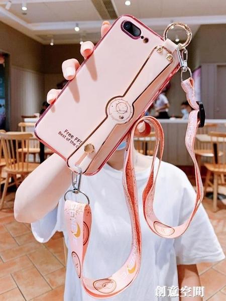 蘋果6splus手機殼電鍍腕帶蘋果7plus硅膠保護套iphone8PLUS時尚6SP全包防摔軟殼 創意新品