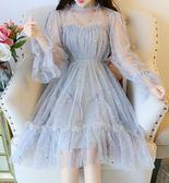 2018裙子冷淡風連身裙學生亮片裙少女感仙法國小眾娃娃裙 居享優品