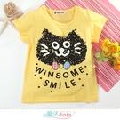 女童裝 夏季涼感彈性女童短袖T恤 魔法Baby