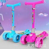 兒童滑板車 女2-3-6歲男童寶寶溜溜車初學者三寬輪小孩單腳滑滑車 df11611【大尺碼女王】
