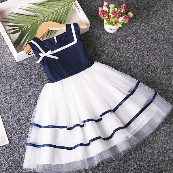 女童洋裝 公主裙6夏季兒童3寶寶紗裙4無袖連身裙子潮5歲夏裝棉質女孩子 8號店