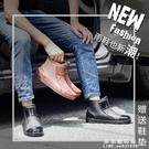 雨鞋 雨鞋男款時尚短筒雨靴低筒水靴防滑耐磨膠鞋防水套鞋廚房工作水鞋【果果新品】