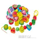 2件裝 木制寶寶穿線串珠子繞珠積木 男女孩幼兒童益智串珠玩具1-2-3-6歲  露露日記