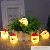 LED彩燈閃燈串燈 星星燈聖誕老人房間戶外裝飾燈滿天星USB電池燈  韓慕精品