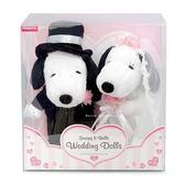 日本限定 SNOPPY  史努比 婚禮版 對偶玩偶 禮盒套組