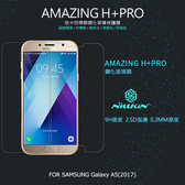 Samsung Galaxy A5(2017) NILLKIN 耐爾金 Amazing H+Pro 超薄型 防爆鋼化玻璃貼 9H硬度 2.5D 玻璃保護貼
