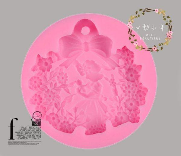 心動小羊^^DIY手工皂矽膠模具肥皂香皂模型矽膠皂模藝術皂模具香磚擴香石蠟片花園蝴蝶結(單孔)