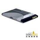 錄得清 鋰電池 行車紀錄器專用 高品質電...