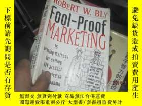 二手書博民逛書店fool-proof罕見marketing513719636 b