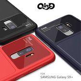 QinD SAMSUNG Galaxy S9+ S9 Plus 爵士玻璃手機殼 鏡頭高出設計 防指紋 防摔 保護套