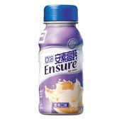 亞培 安素高鈣-香草口味 (237ml*24瓶/箱)  【杏一】