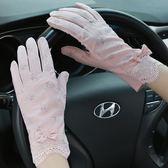 防曬手套女夏季短款觸摸屏防紫外線女夏薄款戶外開車騎車防曬手套 春生雜貨