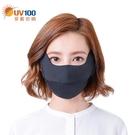 UV100夏季女戶外防紫外線遮全臉部防曬面罩透氣遮陽薄款口罩 花樣年華