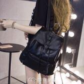後背包時尚款雙肩包女新款 韓版 百搭時尚小巧小型後背包旅行小包潮麥吉良品