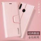 華碩 ZenFone Max M2 ZB...