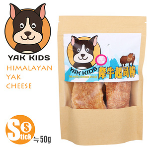 Yak kids 氂小孩 氂牛奶起司酥脆棒(S號/2包裝)(2入/包)