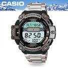 CASIO手錶專賣店 卡西歐  SGW-300HD-1A 男錶 登山 溫度 大氣壓力 高度測量  防水100米 不繡鋼錶帶