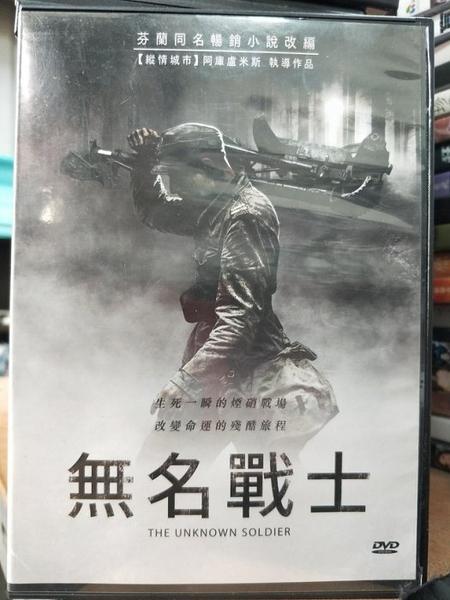 挖寶二手片-P02-213-正版DVD-電影【無名戰士】艾莉娜湯尼科夫 約翰荷洛潘恩(直購價)