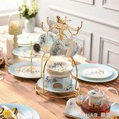 家用套裝下午茶具骨瓷咖啡杯具結婚送禮歐式紅茶杯子簡約托盤 igo 樂活生活館
