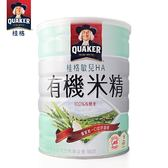 桂格-敏兒HA 有機米精500g/罐 大樹