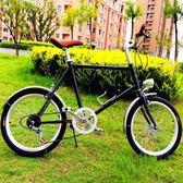 特價復古輕便城市普通20寸自行車男女式學生成人變速通勤單車  igo 晴光小語