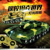 遙控坦克車越野車玩具軍事模型充電動汽車大炮兒童男孩3-6周歲2歲 igo         俏女孩