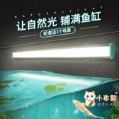 燈管水族箱LED燈吉印高透光魚缸燈 水草燈LED燈防水水族箱照明燈LED潛水燈高顯指xw