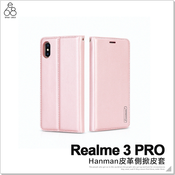 Realme 3 Pro 隱形磁扣 皮套 手機殼 皮革 側掀 保護殼 保護套 手機套 手機皮套 翻蓋 附掛繩