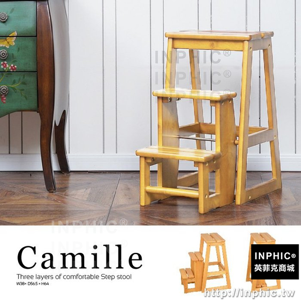 INPHIC-三層實木家用梯/樓梯椅 MIT台灣製 【Camille】_Y3Ge