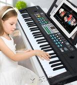 電子琴兒童電子琴初學者入61鍵