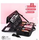 化妝包 NiceLand化妝包女便攜大容量專業化妝師跟妝品收納包紋繡工具箱盒 快速出貨