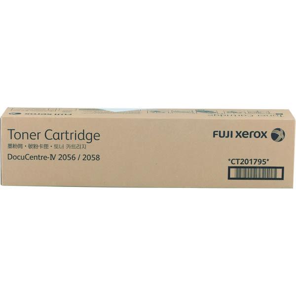 富士全錄 Fuji Xerox 原廠碳粉匣 CT201795 適用 DocuCentre 2056 / DC2056