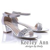 ★2018春夏★Keeley Ann氣質甜美~金屬飾釦全真皮中跟涼鞋(銀色) -Ann系列