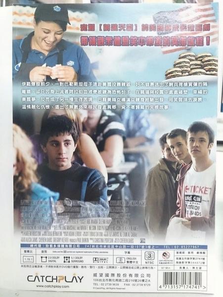 挖寶二手片-N05-055-正版DVD-電影【樂透美國夢】-影展片 一部描寫母子親情與移民心酸的溫暖佳片(