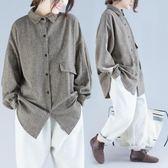 大尺碼女裝秋冬新款韓版寬鬆慵懶風上衣中長款加厚毛呢格子襯衫