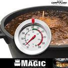 不鏽鋼精製油溫度計.油溫計測溫棒食品溫度計量油溫度計測溫針溫度針戶外休閒野炊【CAMP LAND】